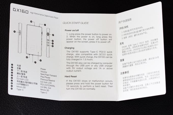 DX160 ver.2020のクイックスタートガイド
