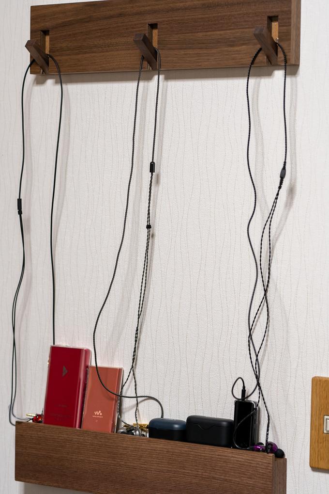 無印良品「壁に付けられる家具」をイヤホンハンガーに