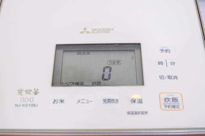 NJ-XS108Jの表示パネル