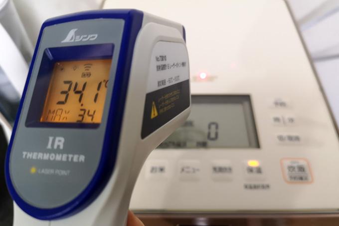 NJ-XS108J保温時の温度
