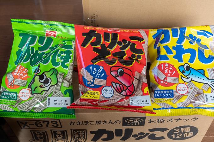 いちまさ カリッこ 3種 スナック 詰め合わせセット 12袋(いわし・えび・わかめ&ひじき各4袋)