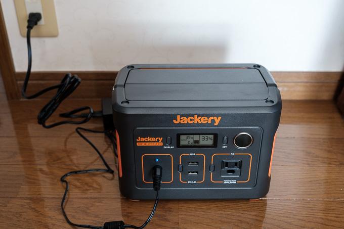 ポータブル電源240の充電方法