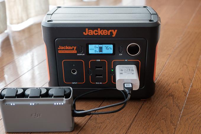 ポータブル電源240でドローンのバッテリーを充電