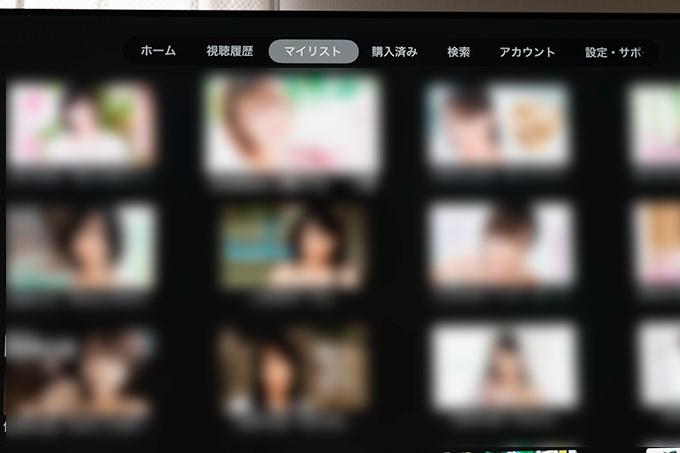 Apple TV 4KはU-NEXTその他が非表示