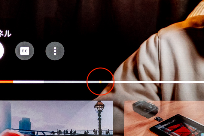 Apple TVのYouTube動画の広告位置表示