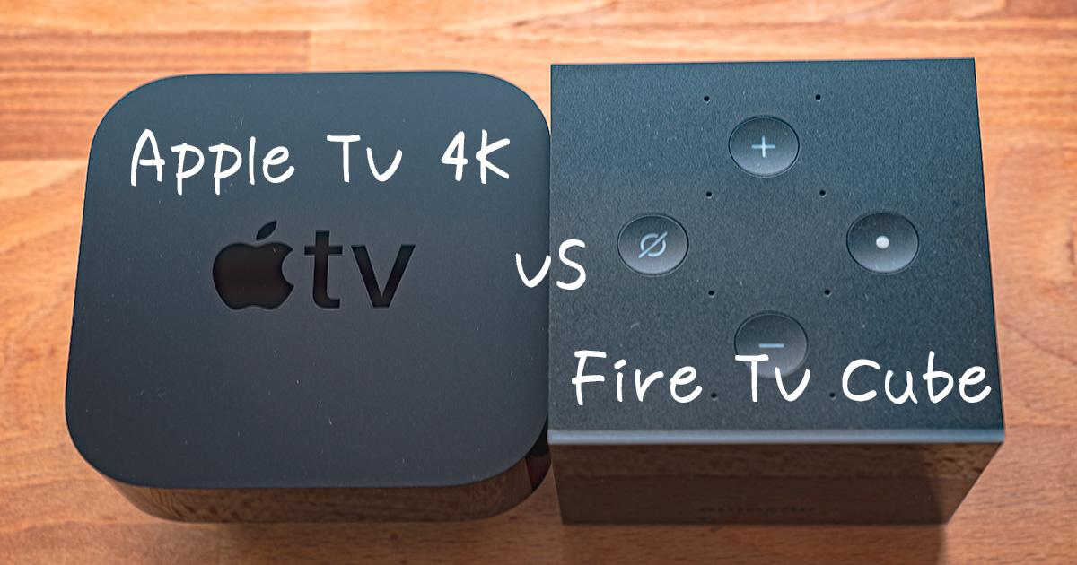 【実機比較】最新Apple TV 4Kと最新Fire TV Cubeどちらがオススメなのか?
