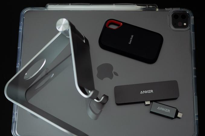 最新iPad Pro(第5世代) 用のアクセサリー7種類