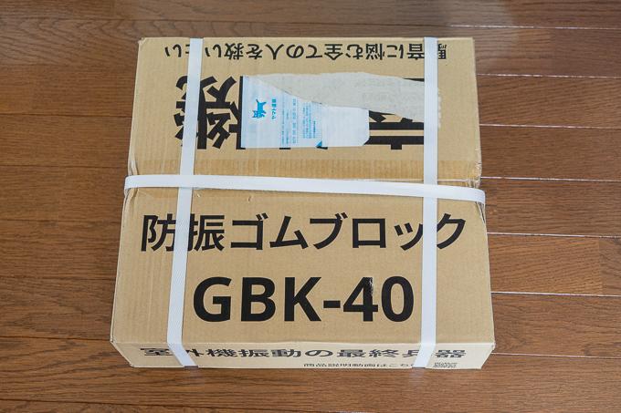 セイコーテクノ「防振ゴムブロック」GBK-40
